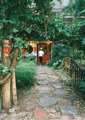 台湾の中国茶屋「吉祥草」